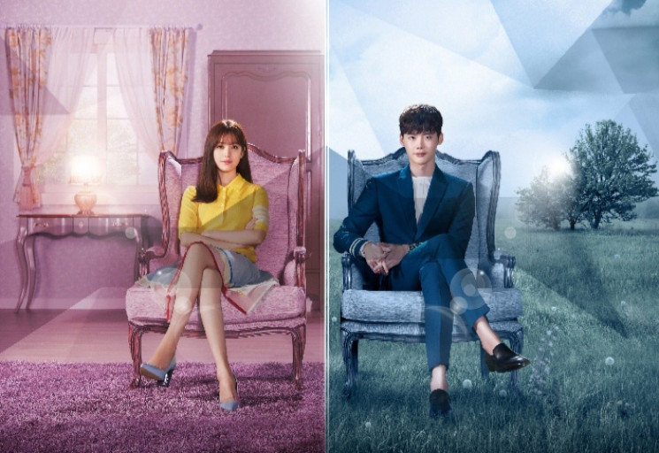 Diperankan Lee Jong-Suk dan Han Hyo-Joo, Serial M: Two World Hadir di RCTI+