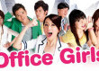 Yisa Yu - Wei Jia Xing Fu (OST. Office Girls)