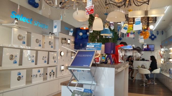 Konsultasi Pencahayaan Gratis di Philips Home Lighting Store : home lighting philips - azcodes.com