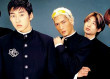 Lirik Lagu Leave Him - G.O.D