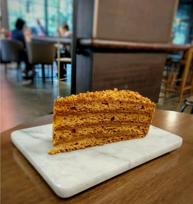 <em>Honey cake</em>. (Ika / tabloidbintang.com)