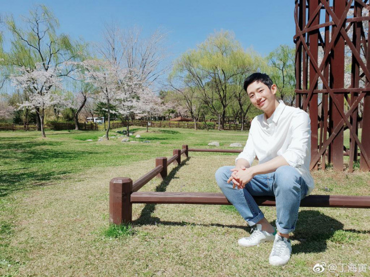 Jung Hae In (Twitter)